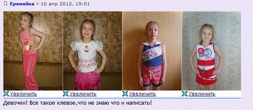 интернет+магазин+детской+одежды+кулир+материал