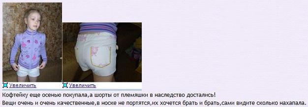 базы отдыха на дону ростовская область рыбалка и охота